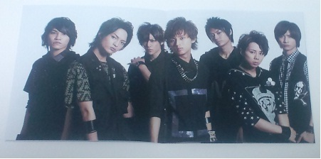 20110816-11キスマイ.jpg